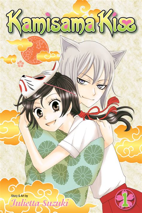 Suzuki Julietta by Sinfonia Dos Livros Mang 225 Anime Kamisama Hajimemashita