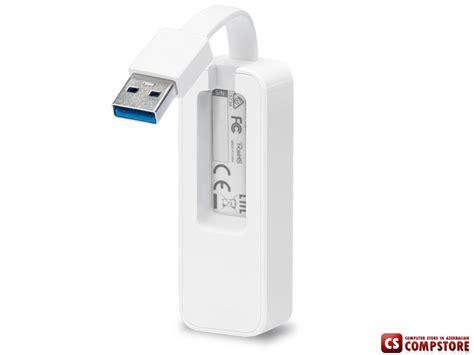 Usb To Lan Tp Link Ue300 Usb 3 0 To Gigabit Ethernet tp link ue300 usb 3 0 gigabit ethernet