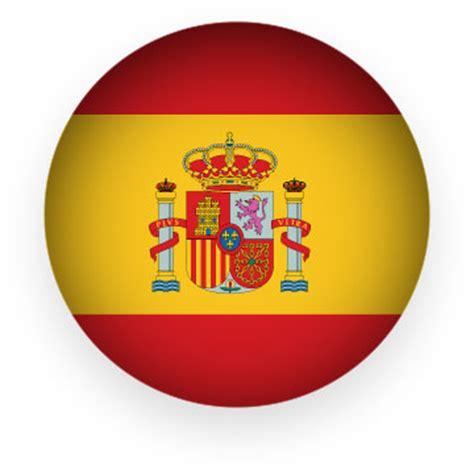 animated spain flags gifs spanish clipart