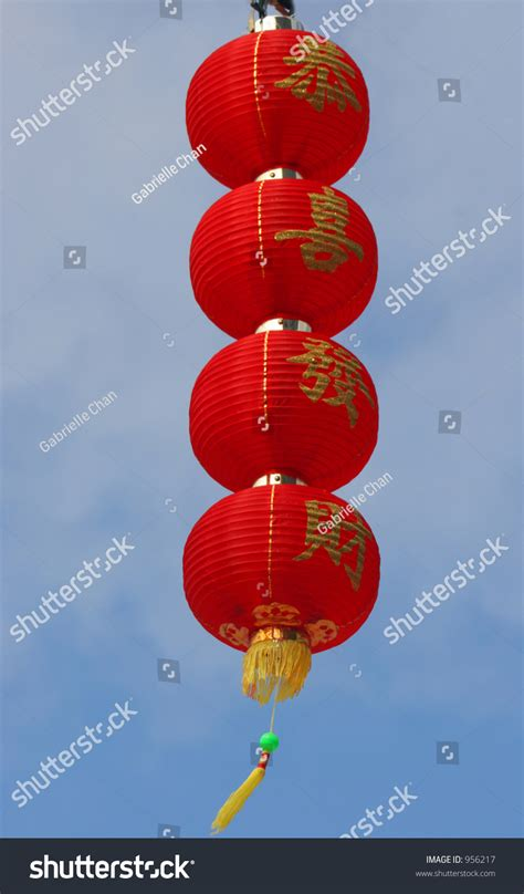 chinese new year lanterns with quot kung hei fat choi quot written