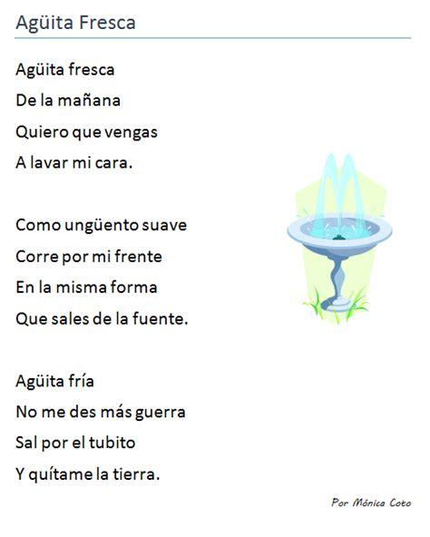 poemas infantil poema infantil uso de la di 233 resis poemas infantiles