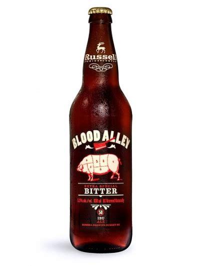designspiration beer 153 best images about bottle design on pinterest bottle