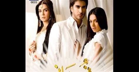 best hum tv dramas list imran abbas naqvi best dramas list and wedding pictures