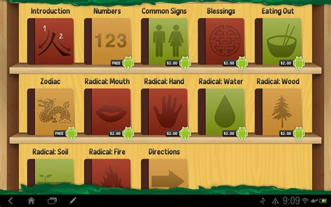 android bookshelf 28 images bookshelf android apps on