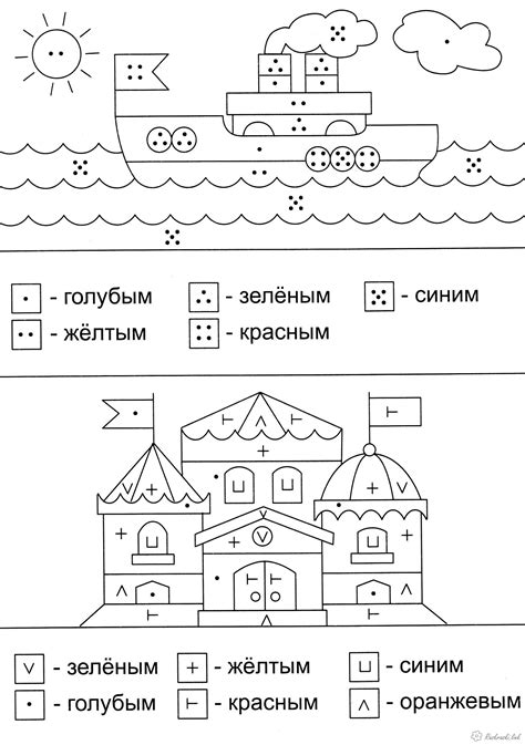 coloring pages for grade 1 free coloring pages for grade 1 free fraction worksheets