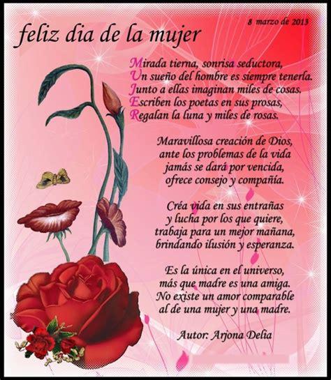 imagenes feliz dia de la mujer hermana 20 poemas y bellas im 225 genes con frases y mensajes bonitos
