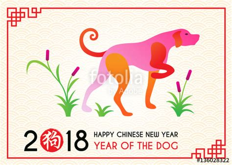 new year blossom meaning quot happy new year 2018 zodiac on flower grass