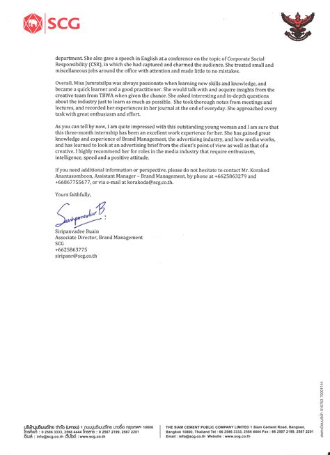 letter of recommendation from employer internship oeil