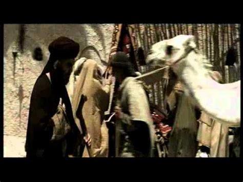 Promo Khalid Bin Al Walid sirah sahabat khalid bin walid dan islamnya jurjan doovi