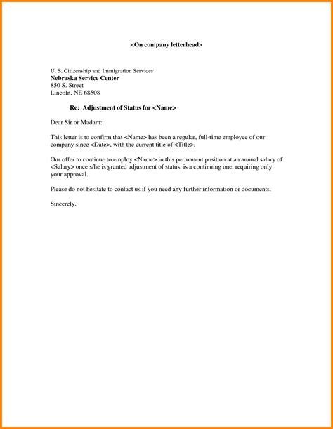employment verification letter template verify job letter intended