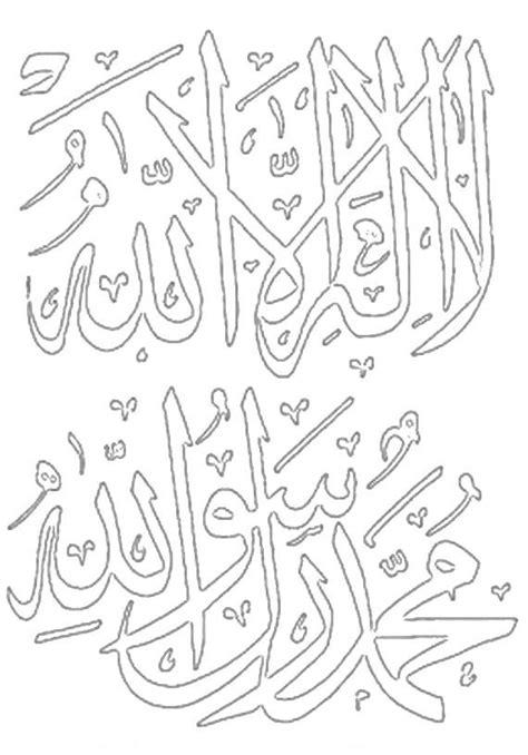 piliers de l islam islam kleurplaat pinterest islam