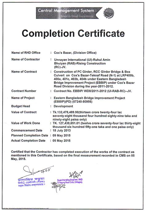 Wireless White Box Tester Cover Letter by Certificate Of Completion Construction Wireless White Box Tester Cover Letter