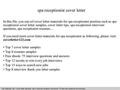 hair salon receptionist cover letter affirmative action pros and