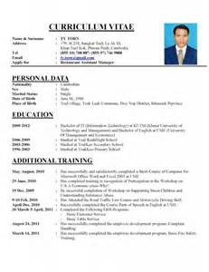 how to make resume sles of resumes