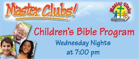 backyard bible club curriculum free 28 backyard bible club curriculum 17 best images about
