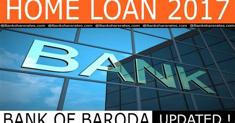 bank of baroda house loan bank of baroda home loan interest rate july 2017 8 35