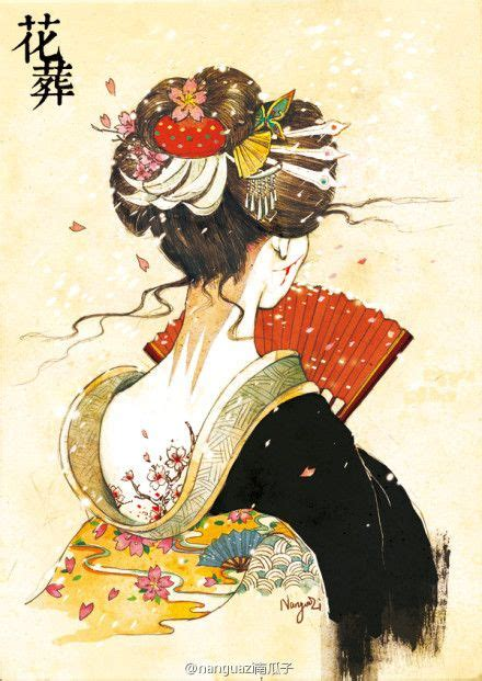 drawn geisha japanese art pencil and in color drawn