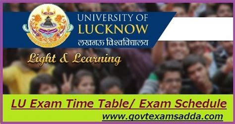 lucknow university time table  corona revised  exam scheme
