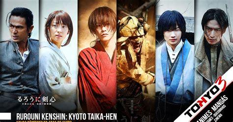 film sejarah kebudayaan islam rurouni kenshin 2 kyoto inferno aka rur 244 ni kenshin ky 244 to