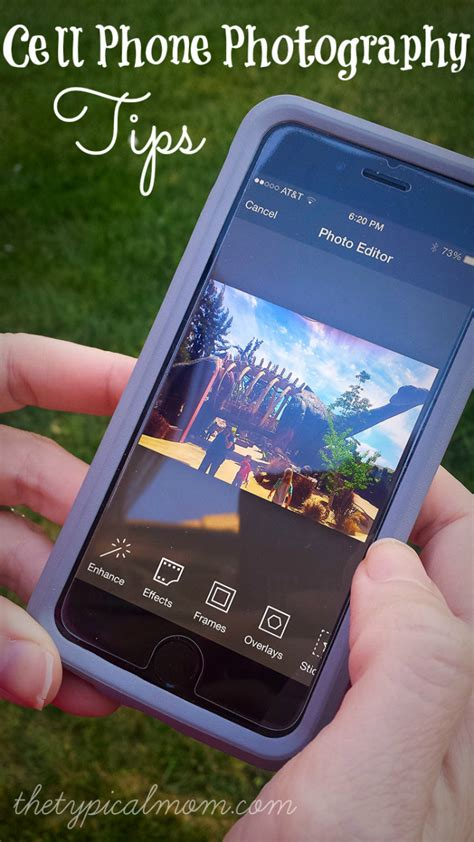 how to take the best picture with your phone