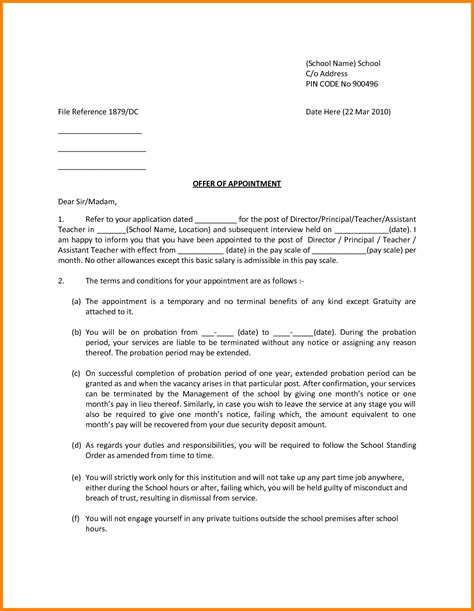 appointment letter format for educational institutions joinning letter fotmat choice image cv
