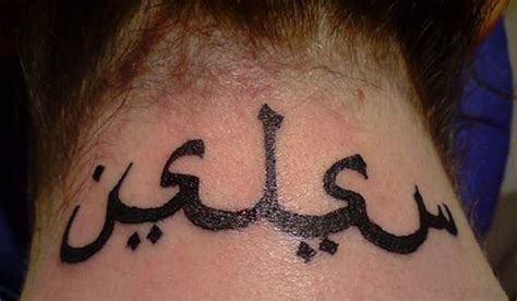 best arabic tattoo designs 30 oustanding arabic tattoos creativefan