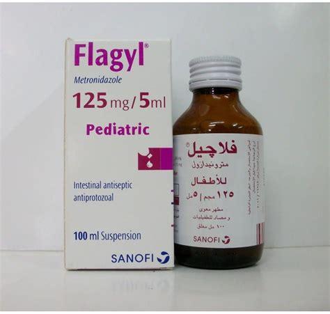 Flagyl Metronidazole 0 5mg flagyl 125 mg şurup fiyatı