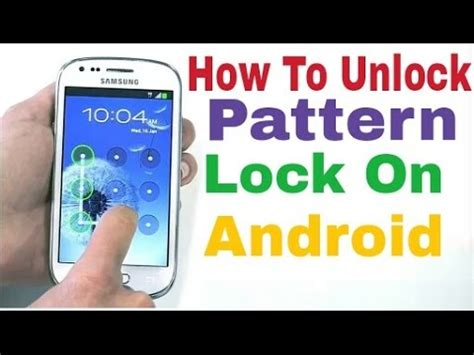 how to unlock pattern lock in android intex how to unlock pattern lock on android youtube