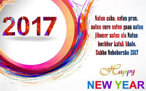 happy new year odia sms oriya new year sms oriya new