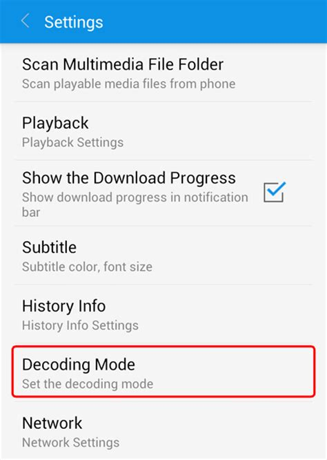 how to play mov files on android how to play vob file on android