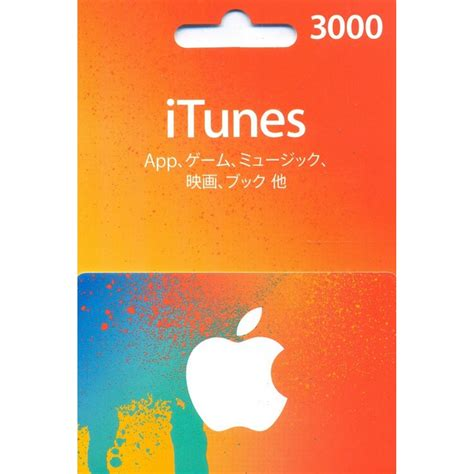 How To Put Itunes Gift Cards On Your Ipod - can you top up itunes gift cards infocard co