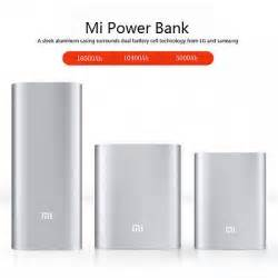 Mi Power Bank 5200mah mi 5200mah xiaomi power bank 霓霈雋雋雉雹雕隶 襍隶 7