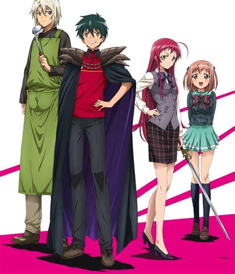 Anime Comme Hataraku Maou Sama Trailer De L Anime Adaptant Les Romans Hataraku Maou Sama