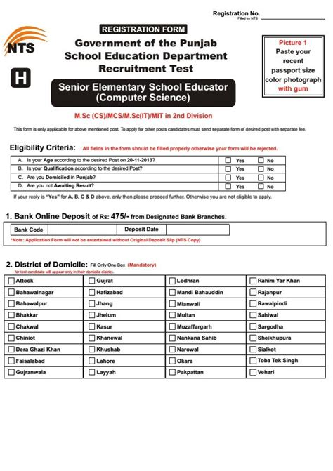 Apply For Computer Science Mba by Punjab Educators Nts Application Form Sese Computer