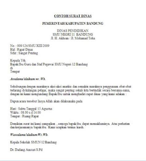 blogs sport wallpaper surat dinas contoh surat dinas yang benar