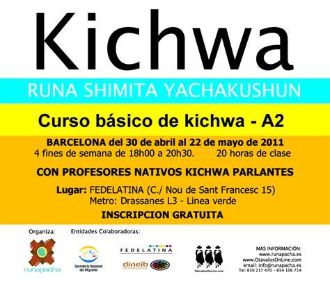 imagenes de la familia en quechua portada kc a2 senami kichwa net