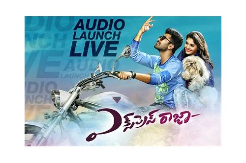 express raja movie audio songs kostenloser herunterladen telugu