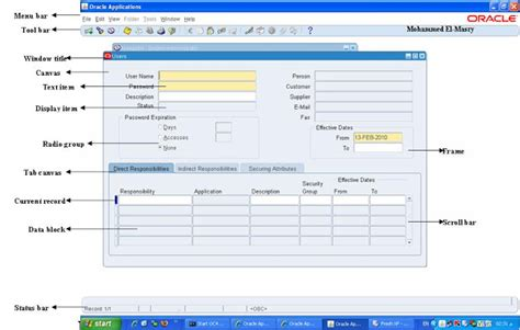 update layout oracle forms learn oracle e business suite