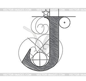 Letter J Drawing by Decorative Drawing Initial Letter J Vector Image