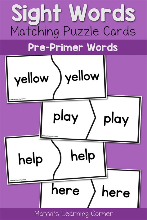 sight word matching games printable practice basic sight words for kindergarten with puzzle
