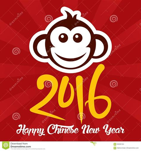 new year monkey logo monkey new year 2016 vector template stock vector image