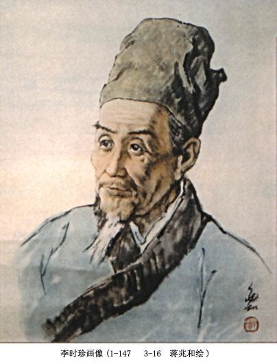 Zhen Huang Wan Obat China Herbal Bisul Dalam Dan Luar 1 jual obat stroke angkung angong ni huang asli li shi
