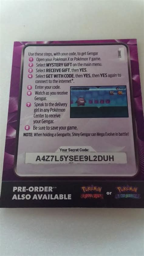 Pokemon Giveaway Codes 2016 - pokemon hoopa mystery gift code pokemon go search for tips tricks cheats search