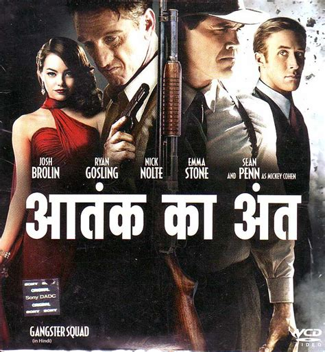film gangster indian buy hindi movie gangster squad hindi vcd