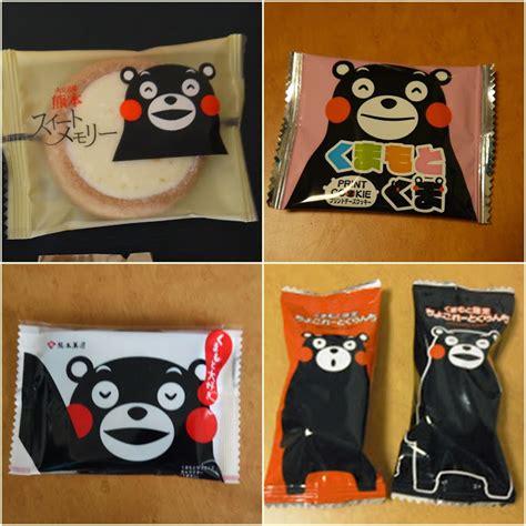 Souvenir Japan Tempelan Magnet Untuk Oleh2 tips dan trik beli oleh2 dari jepang murah tapi berkualitas