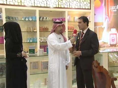 Rak Tv Expose swiss arabian show on rak tv