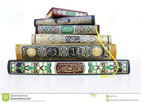 muslims our journeys to islam books islamic books stock photo image of yellow arabian