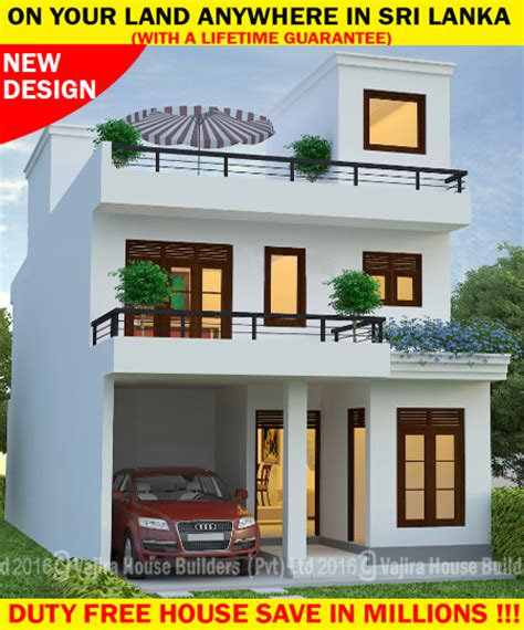 vajira house single storey house design ts 206 vajira house builders private limited best house builders sri lanka
