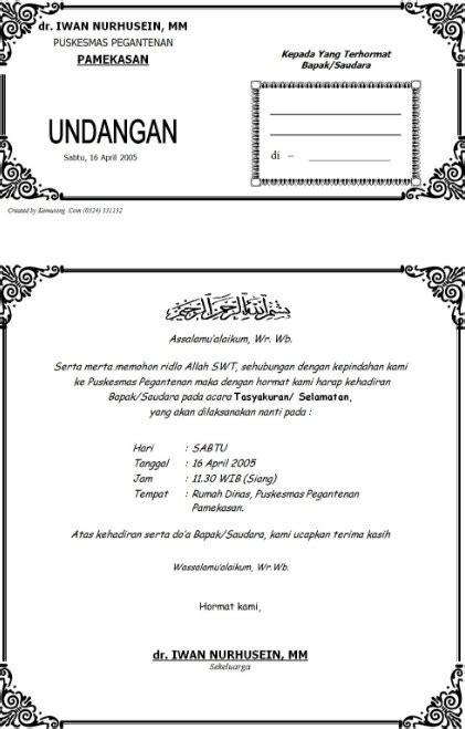 template undangan islami 20 contoh surat undangan khitanan terkini desain undanganku