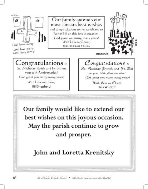 20th Anniversary Commemorative Booklet St Nicholas Orthodox Church Church Anniversary Souvenir Booklet Template